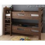 ずっと使える!2段ベッドにもなるワイドキングサイズベッド Whentoss ウェントスベッドフレームのみフルガードワイドK200 レギュラー丈