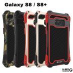 ストラップホール付き GalaxyS8  Galaxy S8+ S9 S9+ Note8 Note9 アルミケース 強化ガラスおまけ 耐衝撃シリコン メタルケース 頑丈 ギャラクシーS8 バンパー画像