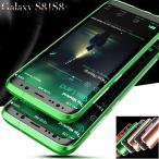 光沢ありGalaxy S8 GalaxyS8+ ケース アルミバンパー バックパネル付き 透明 クリアケース ギャラクシー s8メタルケース