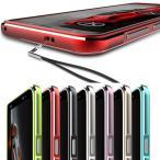ストラップ付き Galaxy S8バンパー アルミ  Galaxy S8+アルミバンパー 枠 フレーム ギャラクシーs8プラスバンパー アルミケース