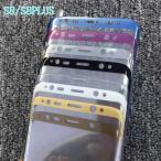 GalaxyS8 Galaxy S8+ ガラスフィルム 曲面ガラス 全面 ギャラクシーs8プラス 液晶保護フィルム 9Hフロントガラス画像