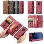 ストラップ付き GalaxyS9 GalaxyS9+  ギャラクシー S9 ケース カバー 財布 手帳型 超多機能 ポーチ ウォレットケース カード収納