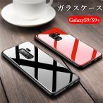 Galaxys9 Galaxys9+ ギャラクシーs9 ケース ガラス カラフル Glass 強化ガラス 極薄 軽い GalaxyS9プラス ケース カバー ストラップホール付き