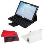 HUAWEI MediaPad M3 Lite 10 �����ܡ��� HUAWEI 10.1�����֥�å� �����ܡ��ɥ����� �쥶��������