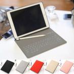 HuaWei MediaPad M5 8.4 キーボードケース