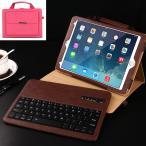 ハンドベルト バック式 iPad 5/iPad Pro 10.5 キーボード ケース iPad air/air2  iPad Pro 9.7 キーボードレザーケース スマホ収納