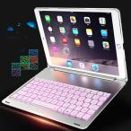 バックライト付き iPad Pro 10.5 キーボードケース iPad Pro 10.5 キーボード Bluetooth アルミ 光るキーボード アイパッドプロ10.5 ケース