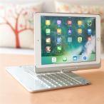 360度旋回 iPad 5 iPad Air 2 キーボード iPad Pro 9.7 iPad Pro 10.5 iPad Air キーボード ケース バックライト付き Bluetooth キーボード