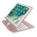 iPad 5 iPad Pro 9.7 キーボード iPad Air iPad Air 2 キーボードケース 分離式 バックライト付き Bluetooth キーボード