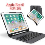 アップルペンシル 収納可能 2018 iPad アイパッド iPad6/iPad5/iPadPro9.7/iPadAir/Air2 iPad Pro 10.5 キーボード ケース アイパッド6 ケース カバー