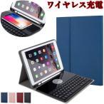 �磻��쥹���� 2018 ���� iPad 6 iPad5 iPadPro9.7 iPadAir/Air2 �����ܡ��� ������ ApplePencil ��Ǽ iPadPro10.5 �����ѥå�6 ������ ���С�