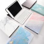 2018 2017 ���� �����ѥå� iPad �����ܡ��� ������ �������� iPadPro10.5  iPad mini 4 mini1/2/3 iPadAir/Air2 ������ ���С� �����ܡ����դ� �İ��� ��ޯ��