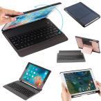 薄型 iPad 2018 新型 アイパッド 6 キーボード カバー 分離式 ペンシル 収納 iPad 6/iPad 5/iPad Pro 9.7/iPad Air Air2 キーボード付きケース