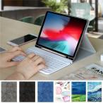 ペンホルダー付き 2019 iPad mini5 mini4 キーボード ケース アイパッドミニ5 ミニ4 分離式 スマート キーボード付き カバー アップル ペンシル 収納可能 印刷