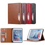 ペンホルダー内蔵 2019 新型 iPad mini 5 Air3 mini4 iPadPro11 iPad 6 5 Air 2 Pro 9.7 10.5 iPadPro12.9 第3世代 ケース カード お札 メモ 収納 カバー