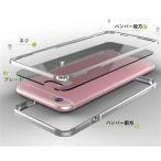 9H強化ガラスフィルム付き iphone6sケースアルミバンパー バックプレート付ストラップ穴付iphone6s plusアルミケース iphone6/6plusアルミバンパーカバ