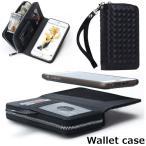 マグネット式 iPhone7 Plus ケース 編み込み メッシュレザー 手帳 財布型 iphone6 plus/6Splusケース  iPhone SE イントレチャート