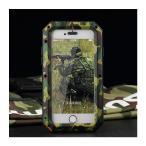 迷彩柄 指紋認証対応 iPhone7 Plus  iPhone6s/6 plus/6s plus 防水防塵耐衝撃アルミ合金ケース強化ガラス付き カモフラージュ iphonese 5s ケース