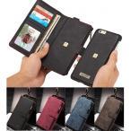ナスカン付き iphone6/6s iphone6plus/6s plus 財布型ケース 本革 手帳型ケース レザーケース 小銭入れ カード収納