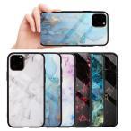 大理石柄 2019新型 iPhone11 Pro MAX ケース ガラス ストラップホール付き アイホン11 プロ マックス ガラスケース 女性向け おしゃれ かわいい