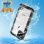 薄型 完全防水 iPhone 11 Pro MAX ケース クリア 透明 ストラップ付き 防塵 耐衝撃 360°全面保護 アイホン11 プロ マックス フルカバー 防水ケース アウトドア