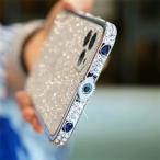 きらきら iPhone11 Pro Max iPhoneXS MAX iPhone X XR 8 7 Plus アルミバンパー デコバンパー デコケース iPhone11プロ バンパー 可愛い