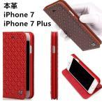 iPhone7ケース iPhone7plus ケース カバー 手帳型 本革 マグネット アイホン7 iPhone6s plus カード収納 スタンド 幾何学模様 古銭柄 和柄 レトロ