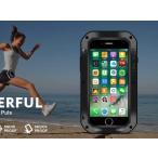 強化ガラス付き iPhone8 Plus アルミケース 耐衝撃 メタルケース 全面保護 プロテクト カバー ハイブリッド 頑丈 iphone8プラス バンパー