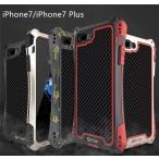 ストラップホール付き iPone7 iphone7 plus アルミケース 強化ガラス付き 耐衝撃 メタルケース 防塵 頑丈 アイフォン7メタル バンパー