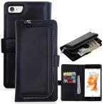 iPhone7 iPhone7 plus ケース カバー お財布 財布型 手帳型 小銭入れ カード収納 コインケース セパレート式  ジッパー ファスナー型