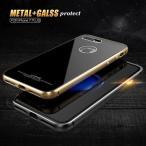 贅沢耐衝撃iPhone7ケース iphone7 plusアルミバンパーケース ガラスプレート付きiPhone7 アイフォン7 Plusアルミケース新登場
