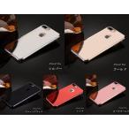 新発売 iphone7 iphone7plus 鏡面ケース メッキ加工 ゴージャス鏡面iPhone7 Plus iphone6/6s iPhone6PLUS/6s plusケース カバー 薄型 ミラー
