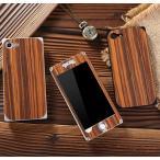 新発売 iPhone7 iphone7plus アルミバンパー アイフォン7 iphone6/6s/6s plus木製ケースカバー アルミカバー 木