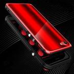 iphone7 iphone7plus ケース 赤 アルミバンパー ハードケース 3D曲面ソフトエッジガラスフィルム付き アイフォン7 プラス 透明ケース