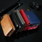 多機能 ウォレットケース iPhone7 iphone7plus ケース 本革 iPhone7 Plusケース カバー 手帳型 財布型 カード収納 小銭 札入れ