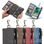 ナスカン付きiphone7 iphone7plus 財布型ケース レザー iphone6/6s/6plus/6s plus 手帳型ケース 小銭入れ カード収納