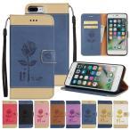 花柄 バラ iPhone8 Plus iPhone7/7Plus iPhone6/6s/6sPlus GalaxyS8/S8+ SONY Xperia XZ/XZ Premium SONY XA1/XA1 UITRA 手帳型ケース 財布型 ストラップ
