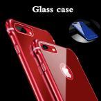 曲面ガラスフィルム付き iPhone8 Plus iphone7 plus ガラスケース アルミバンパー Glass 強化ガラス iPhone6/6s/6s Plus アイフォン8プラスカバー カラフル