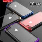 曲面ガラスフィルム付き iPhone7 iphone7 plus ガラスケース アルミバンパー Glass 強化ガラス アイフォン7プラスカバー レッド 透明 クリア