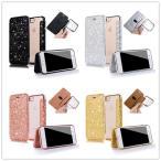 女性人気 iPhone8 iPhone7 iPhone6/6s Plus iPhonese/5s/5 手帳型ケース きらきらラメ入り 可愛い お洒落 ゴージャス