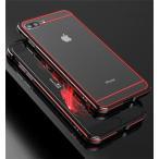 液晶ガラスフィルム付き iPhone X アイフォンX iPhone8 iPhone7 Plus ケース クリア 透明 ハードケース バンパー  ストラップホール付き アルミケース