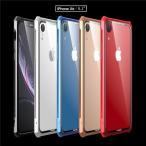 iPhone XS Max iPhoneXR iPhoneXS アルミバンパー クリア透明 ガラスケース ストラップホール付き アイフォンXS MAX マックス アイフォンXR カバー