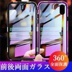 前後両面ガラス iPhoneXS Max マックス iPhoneXR iPhoneX ケース ガラス アルミ バンパー 磁石止め 液晶ガラス 背面ガラス アイフォン XS Max XR ガラスケース