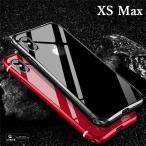 カラフル iPhoneXS Max iPhone XS ケース アルミ バンパー カラープレート付き アイフォンXS MAX マックス アルミケース 新作 お洒落 カッコいい メンズ