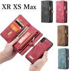 ウォレットケース iPhoneXS Max マックス iPhoneXR ケース カバー 財布 手帳型 多機能 ポーチ カード収納 アイフォン XS MAX XR ケース