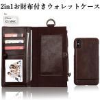 お財布ポシェット-商品画像
