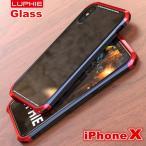 全面ガラスフィルム付き iphone X ガラスケース アイフォンX アルミバンパー ストラップホール Glass 強化ガラス カバー ミックス 透明 クリア おしゃれ