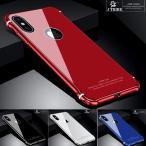 曲面ガラスフィルム付き iPhone X アイフォンX ガラスケース アルミバンパー Glass 強化ガラス iPhone 10 カバー カラフル