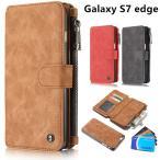 財布型 GalaxyS7edge SC-02H SCV33 レザーケース  カード ポケット 多機能 財布型 ウォレット お財布付き ギャラクシー s7 エッジ  galaxy s7 edge ケース