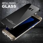 Galaxy S7 edge SC-02H SCV33 ケース アルミバンパー 強化ガラス バックパネルケース ギャラクシーS7エッジ アルミ メタルケース バックパネル+バンパー